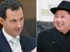 Kim Jong-un bất ngờ thông báo gặp Tổng thống Syria