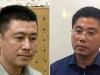 Bộ Công an thông tin chính thức việc đề nghị truy tố cựu Trung tướng Phan Văn Vĩnh