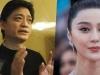 MC nổi tiếng Trung Quốc bị đe doạ, Phạm Băng Băng bị nghi ngờ dính líu