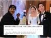 Giữa 'tâm bão' ngoại tình với bạn thân của vợ, Song Joong Ki chính thức lên tiếng
