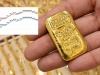 Cập nhật giá vàng mới nhất hôm nay 17/1: Chênh lệch quá lớn, các nhà đầu tư rớt 'hố đen' rủi ro