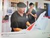 Loạt kênh YouTube đăng tải tin giả nhạc sĩ Trần Tiến qua đời