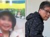Vụ án bé Nhật Linh bị hại gây rúng động Nhật Bản 4 năm trước: Tòa án đưa ra phán quyết cuối cùng cho thủ phạm