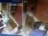 Báo nước ngoài đưa tin vụ nguyên Phó Viện trưởng VKSND sàm sỡ bé gái trong thang máy