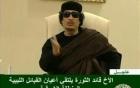 Đại bản doanh của ông Gadhafi trúng rocket, 2 người chết
