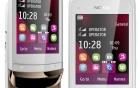 Nokia giới thiệu 3 điện thoại dòng C2 mới: Nokia C2-02, Nokia C2-03 và Nokia C2-06