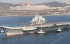 Những bí mật về tàu sân bay mới của Trung Quốc 3