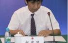 """""""Con hổ lớn nhất quân đội"""" Trung Quốc thừa nhận tội tham nhũng 6"""