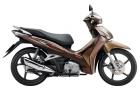Honda Việt Nam ra mắt Future 125