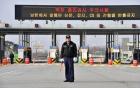 Triều Tiên rút toàn bộ 53.000 công nhân khỏi Kaesong
