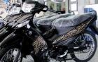 Yamaha chuẩn bị giới thiệu xe số mới