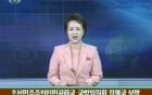 Triều Tiên đưa thêm hai bệ phóng tên lửa Scud đến bờ biển