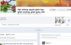 Giảng viên chê trường trên facebook: Nghiêm túc rút kinh nghiệm 4