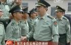 Trung Quốc bao biện kế hoạch xây đảo trên Biển Đông 4