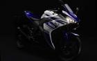 Cận cảnh Yamaha R25 - Siêu xe thu nhỏ