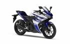 Yamaha R25 được ưu tiên cho thị trường Nhật Bản