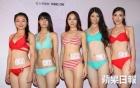 Thí sinh Hoa hậu Châu Á gây thất vọng vì quá xấu