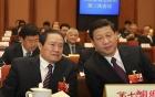 """3 """"con hổ"""" chắp cánh cho tướng tham nhũng PLA lên đỉnh quyền lực 7"""