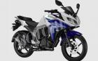 Yamaha sắp ra mắt Yamaha Fazer FI V2.0