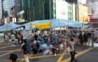 Hong Kong hủy đàm phán, sinh viên kêu gọi biểu tình lớn trở lại 8
