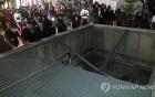 Hàn Quốc: Sập hầm thông gió tại buổi diễn ca nhạc, 16 người thiệt mạng