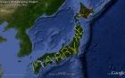 Đi bộ khắp Nhật Bản để cầu hôn bằng bản đồ GPS