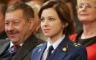 Tổng công tố viên xinh đẹp Crimea được đề cử giải Hòa bình 2
