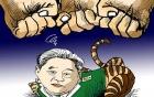 """3 """"con hổ"""" chắp cánh cho tướng tham nhũng PLA lên đỉnh quyền lực"""