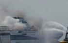 Gần 500 người mắc kẹt trên chiếc tàu bốc cháy ngoài khơi Hy Lạp