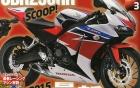 Honda CBR250RR lộ diện, đối thủ đáng gờm với Yamaha R25?