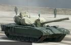 Video: Cận cảnh siêu xe tăng tuyệt mật T-14 Armata của Nga