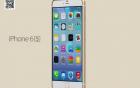 iPhone 6S sẽ có giá 17,4 triệu đồng?