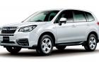 Subaru Forester 2016 sắp trình làng