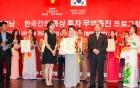 """Bich Nguyet Academy đạt giải """"Uy tín nhất Châu Á Thái Bình Dương"""""""