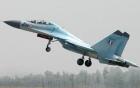 Không quân Ấn Độ bắn rơi vật thể khả nghi hình cầu