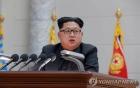 Ông Kim Jong-un lần đầu họp bàn chống tham nhũng trong Đảng