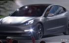 Tesla sát nhập SolarCity trong thương vụ