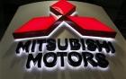 Mitsubishi Motors thừa nhận đã gian lận khí thải