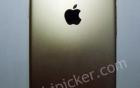 Rộ ảnh iPhone 7 màu vàng, camera kép lấy nét lazer