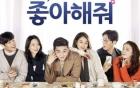 Top 11 phim điện ảnh Hàn Quốc đạt doanh thu cao nhất nửa đầu 2016