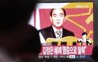 Triều Tiên phóng tên lửa đạn đạo từ tàu ngầm lúc Mỹ - Hàn tập trận 3