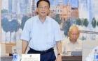 C46 Bộ Công an chính thức truy nã quốc tế bị can Trịnh Xuân Thanh 3