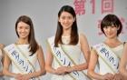 Ngắm nhan sắc nữ sinh 20 tuổi đẹp nhất Nhật Bản