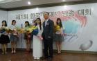 TOP 2 địa điểm học tiếng Hàn tại Hà Nội được yêu thích