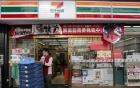 """""""Gã khổng lồ"""" bán lẻ 7-Eleven sắp đặt chân vào Việt Nam là ai ?"""