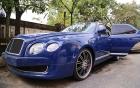 Xe Bentley nhập lậu được đấu giá 1,6 tỷ đồng