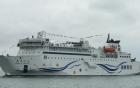 Biển Đông: Trung Quốc ngang ngược triển khai tàu du lịch tới Hoàng Sa