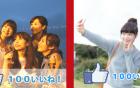 """Dịch vụ cho thuê bạn giá 1,7 triệu đồng phục vụ thanh niên Nhật """"sống ảo"""""""
