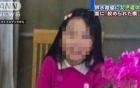 Bé gái Việt bị sát hại từng nói bị người lạ theo dõi suốt vài tháng