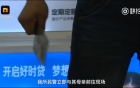 Thanh niên vác dao làm loạn ngân hàng vì mẹ không cho tiền mua quần